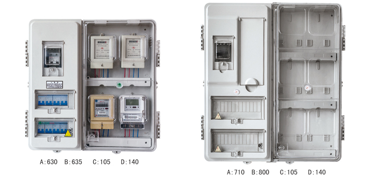 箱-smc电缆分线箱